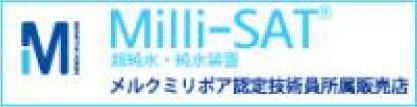 Milli-SAT